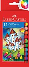 Faber-Castell Super Smooth Oil Pastels, Assorted – Pack of 12, (21-010108)