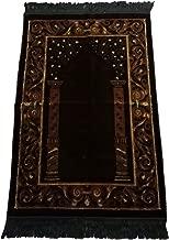 Muslim Turkish Velvet Prayer Rug SVT001 Islamic Sajadah Salat Carpet Musallah Janamaz House Decoration Eid Ramadan Gift (Brown/Gold)