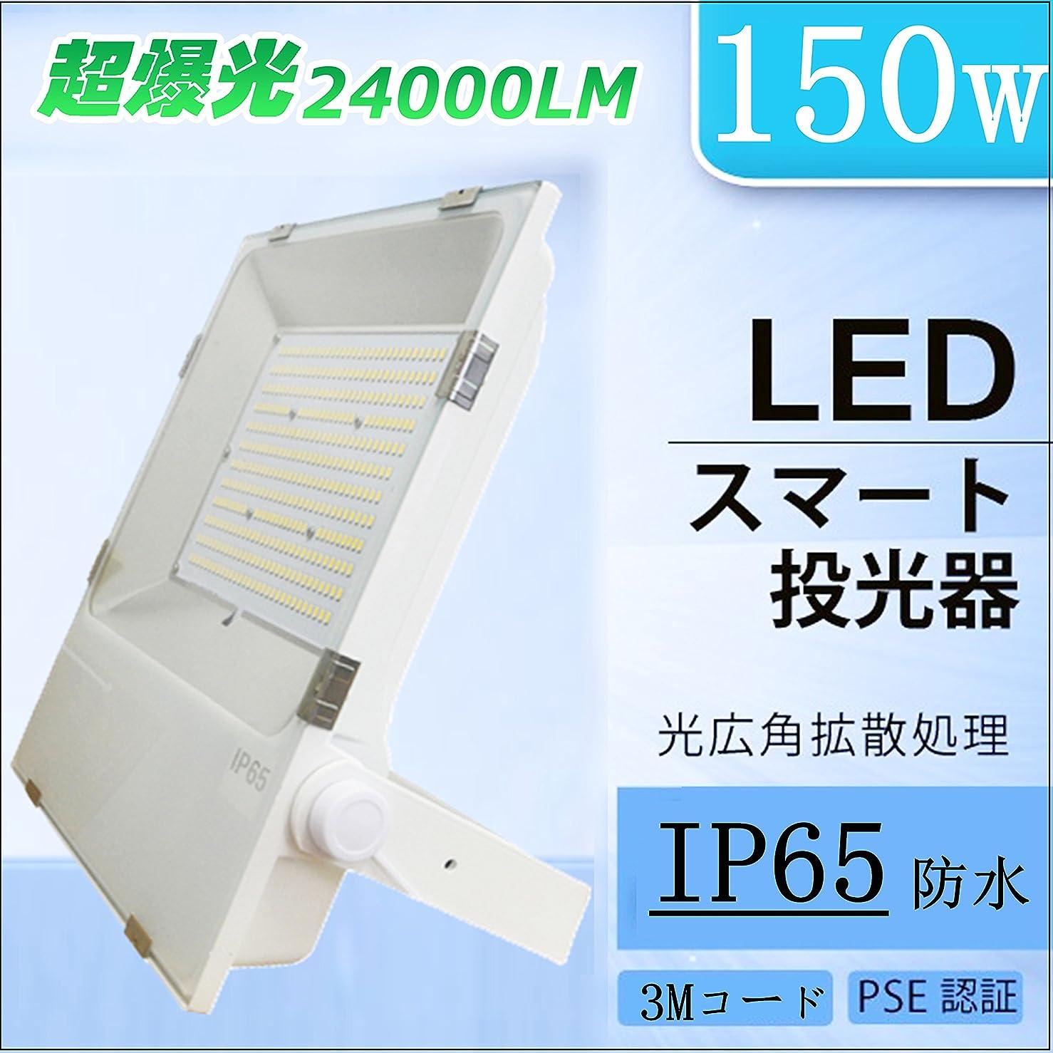 怒りウサギ宇宙LED投光器 150W 照明 屋外 3mコード付き 防水加工 LEDチップ ブラック 薄型 広角120度 看板灯 駐車場灯 集魚灯 ナイター 屋内 (昼光色6000k)