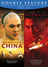 Jet Li Double Feature (Once upon a Time in China / Legend of the Red Dragon)