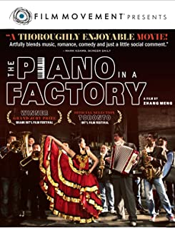 The Piano in a Factory (English Subtitled)