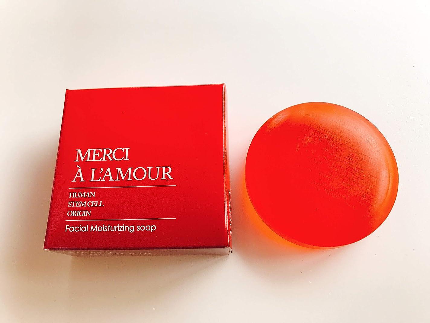 儀式ホット形状メルシアラムールソープ 高濃度ヒト幹細胞培養液配合 80g
