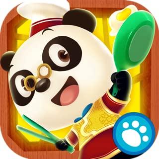 panda games panda games