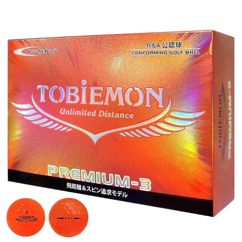 くそーパンフレットラフTOBIEMON(トビエモン) ゴルフボール PREMIUM-3 JPLAドラコン公式試合球 プロ仕様 3ピース 1スリーブ(3個入り) T-B3DYS