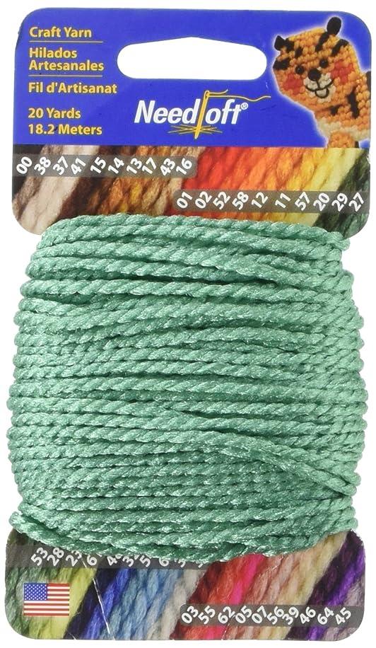 Needloft Craft Yarn, 20-Yard, Mermaid Green