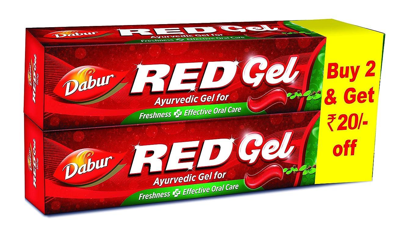 く適切に市民Dabur Red Gel - 150 g (Pack of 2)