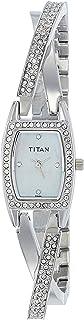 Titan Purple Analog White Dial Women's Watch -NL9851SM01 / NL9851SM01