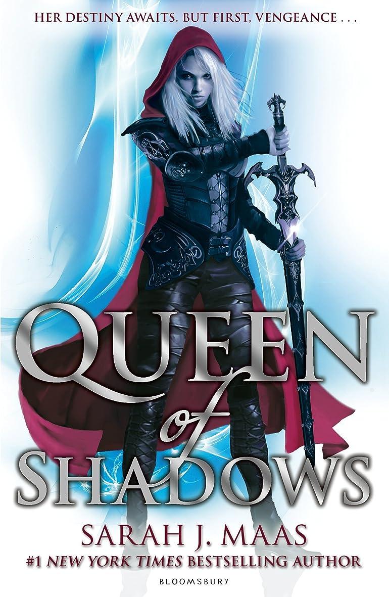男移動けがをするQueen of Shadows (Throne of Glass Book 4) (English Edition)