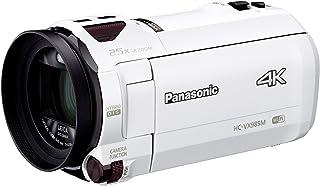 パナソニック 4K ビデオカメラ VX985M 64GB あとから補正 ホワイト HC-VX985M-W