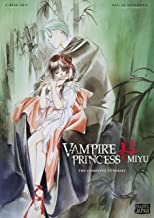 Vampire Princess Miyu TV Complete Collection