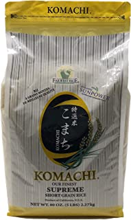 Best 25 pounds of rice Reviews