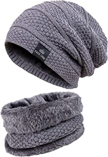 Mens Winter Warm Knit Beanie Hat Soft Fleece Lined Stretch Slouchy Skully Striped Beanie