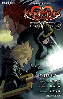 Best kingdom hearts 358 2 days japanese Reviews