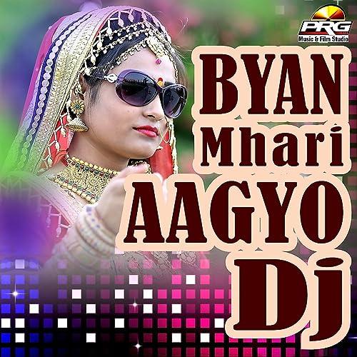 Amazon com: Byahi Mharo Ghucho Ho Jago: Avinash Yogi: MP3