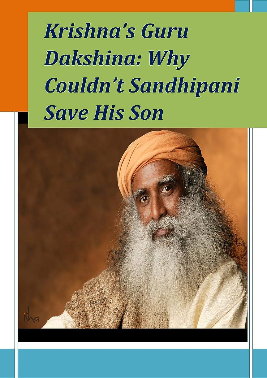 それによってスプーン誇張Sadhguru: Krishna's Guru Dakshina - Why Couldn't Sandhipani Save His Son (English Edition)