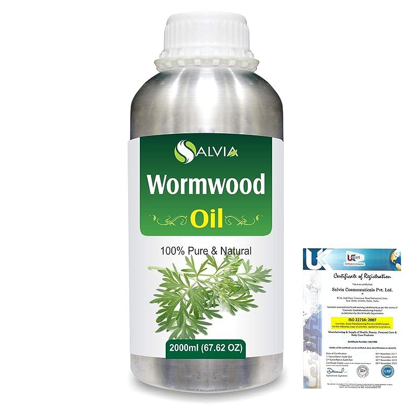 髄助手冒険家Wormwood (Artemisia absinthium) 100% Natural Pure Essential Oil 2000ml/67 fl.oz.