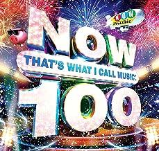 اکنون این چیزی است که من به موسیقی 100 / متنوع می گویم