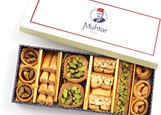Muhtar Sweets Premium Quality Baklava Assortment (6.17 Oz Net) - Middle Eastern Mix Petit Gourmet Sweets Gift Box - Arabic, Turkish, Syrian, Lebanese.