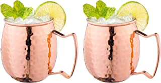 Moscow Mule Copper Mugs with Handles (2-Pack) Classic Drinking Cup Set Home, Kitchen, Bar Drinkware Helps Keep Drinks Colder, Longer Food-Grade Safe Lining (16 ounces)