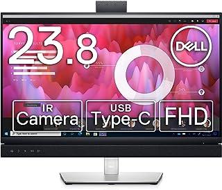 Dell C2422HE 23.8インチ ビデオカンファレンスモニター (3年間無輝点交換保証/フルHD/IPS非光沢/USB-C,DP,HDMI/sRGB 99%/縦横回転,高さ調整/LANポート(RJ45)/ドック機能搭載/マイク,スピーカー付)