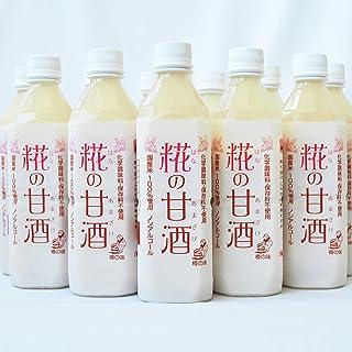 糀の甘酒500ml×12本と粉生姜セット 無添加 樽の味