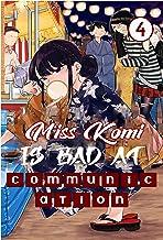 Miss Komi is bad at Communication Vol 4: Comedy, Romance, School life, Shounen