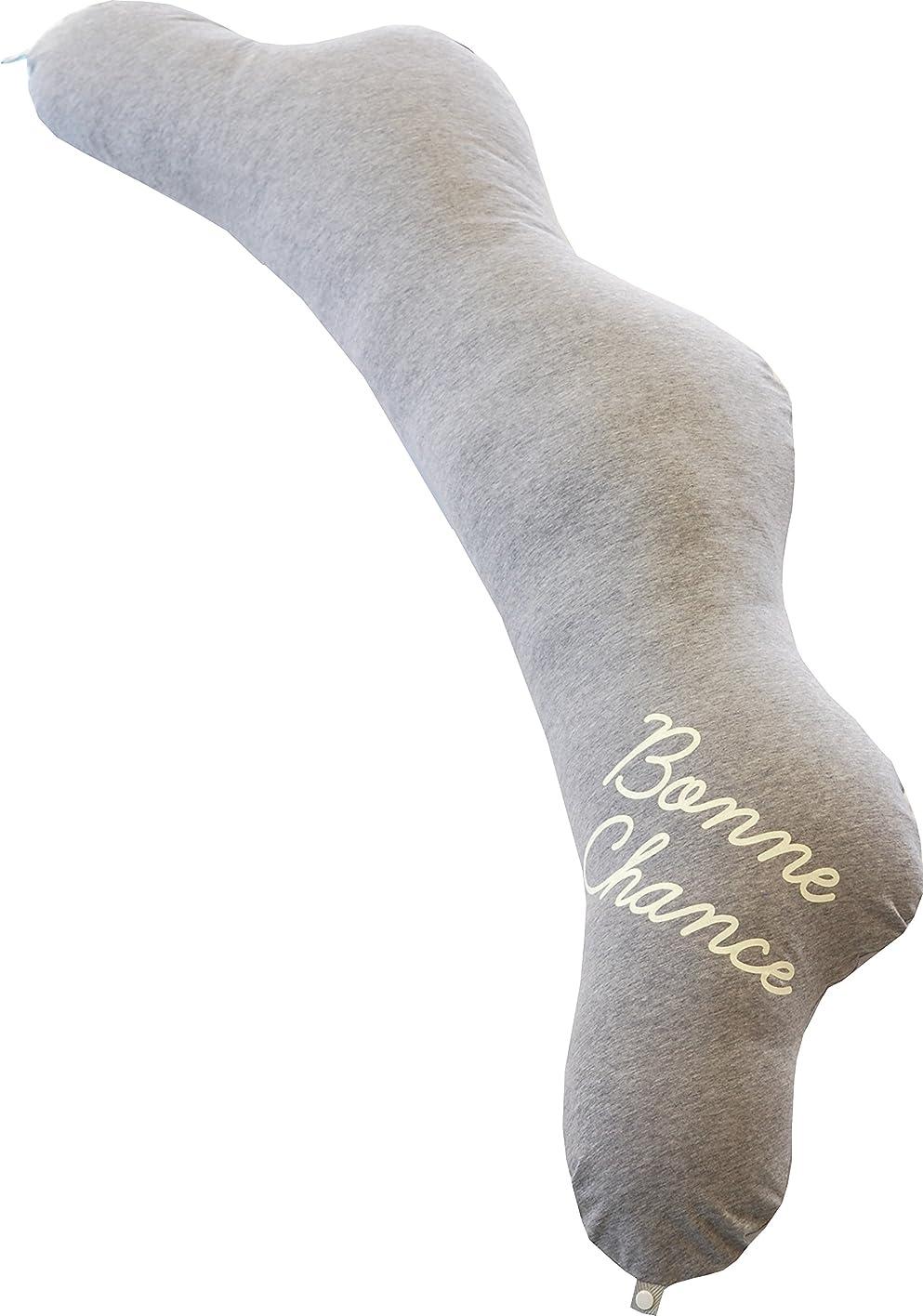 豆腐伝説傘【Amazon.co.jp 限定】サンデシカ 妊婦さんのための抱き枕(クラウド)マイクロビーズ グレー 4261-0027-09