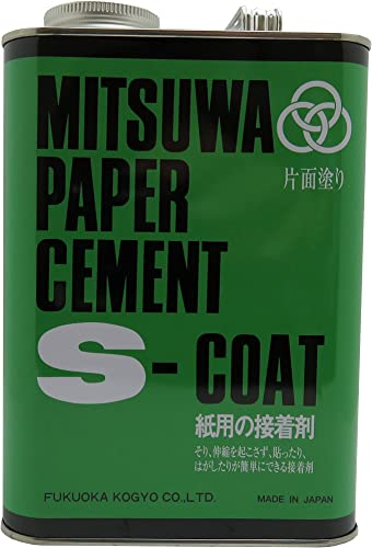 Mitsuwa paper ceHommest S Court (one side coated) grand cans 1570cc [HTRC3] (japan import)