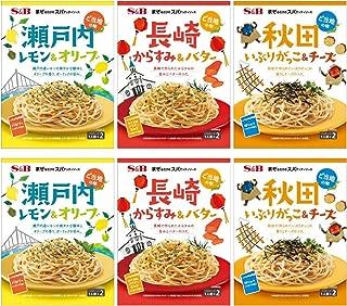 【Amazon.co.jp限定】 エスビー食品 まぜスパ ご当地の味 3種×2個セット