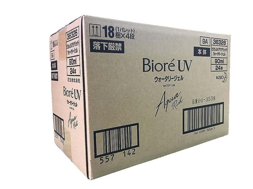 順番デザイナー休眠【まとめ販売24個セット】ビオレ UV アクアリッチ ウォータリージェル SPF50+