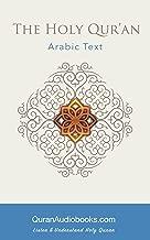 Best surah arabic text Reviews