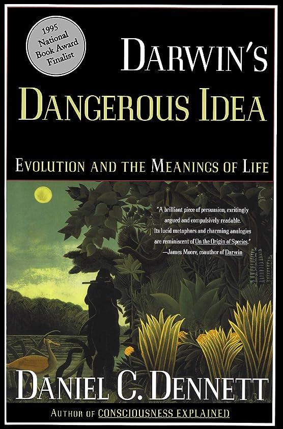 脚本家残高宙返りDarwin's Dangerous Idea: Evolution and the Meaning of Life (English Edition)