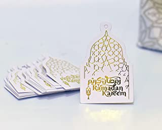 Confetti Gold Foil Ramadan Kareem set of 25 gift tags, Ramadan decoration, Islamic stationary, Islamic bookmarks, Favor Gi...