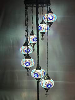 Best turkish style lamps uk Reviews