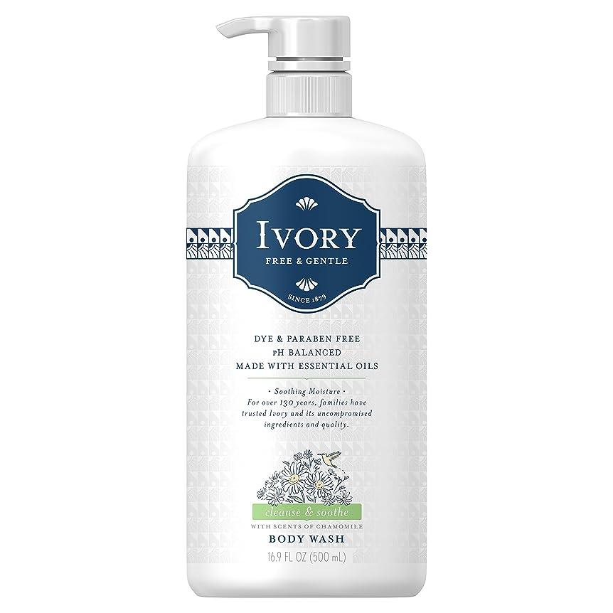 飲食店権利を与えるヒットIvory free&gentle body wash pear&sandalwood (chamomile)