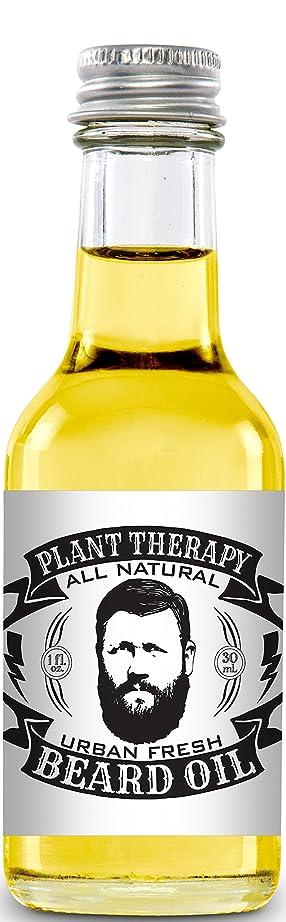 多くの危険がある状況ぼかすチップBeard Oil, All Natural Beard Oil Made with 100% Pure Essential Oils, Creates a Softer, Healthier Beard (Urban Fresh) by Plant Therapy Essential Oils