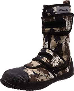 Japanese Tabi Power Ace High Guard Steel Toe Camouflage Desert Tactical Boots