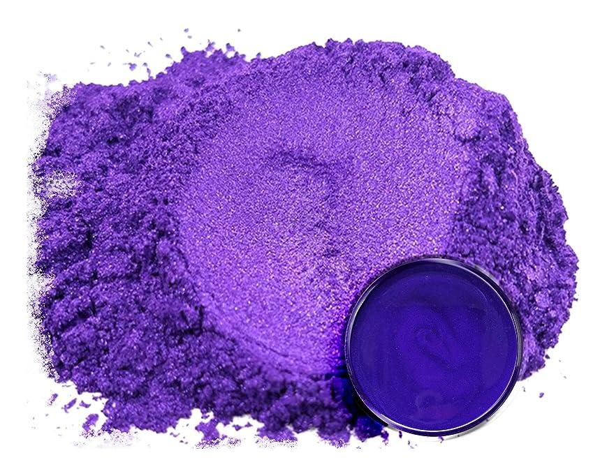 "Eye Candy Mica Powder Pigment ""Sunfire Violet"" (50g) Multipurpose DIY Arts and Crafts Additive | Natural Bath Bombs, Resin, Paint, Epoxy, Soap, Nail Polish, Lip Balm"