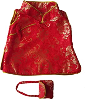 Chinese Cheongsam Outfit Teddy Bear Clothes Fits Most 14