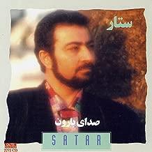Sedaye Baroon - Persian Music