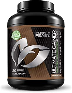 Ultimate Weight Gainer 7 Pounds (Chocolate)