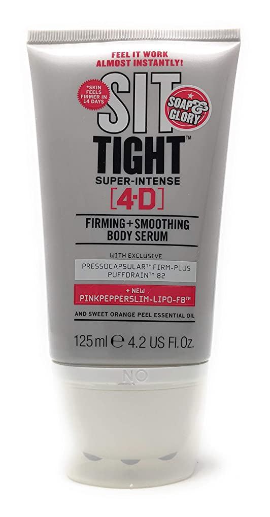 神の切り刻む売上高Soap And Glory Sit Tight Super Intense 4-D 125ml