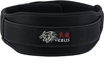 Verus Men's Weight Lifting Belt Neoprene Back Support Gym Exercise Fitness Gym Workout