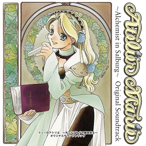 マリーのアトリエ〜ザールブルグの錬金術士〜 オリジナルサウンドトラック【DISC 2】