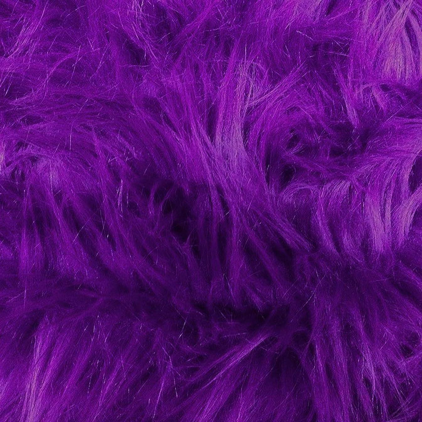 Luxury Shag 60 Inch Fabric by the Yard (F.E. (Purple)