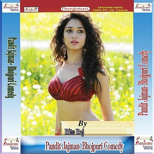 Comedy hindi film video gana mp3