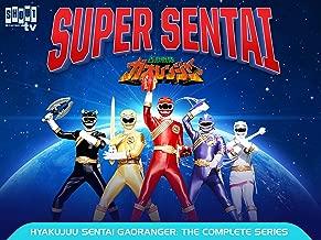 Hyakujuu Sentai Gaoranger: Season One