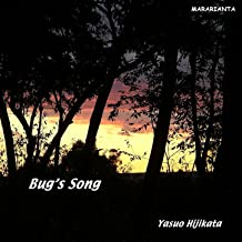 Bug's Song