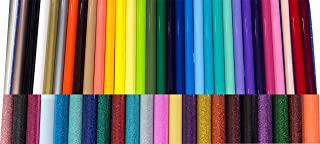Siser EasyWeed Heat Transfer Iron On Vinyl, Choose 5 Colors 12