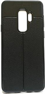 Auto Focus Silicon Flexible Back Cover For Samsung Galaxy S9 Plus - Black